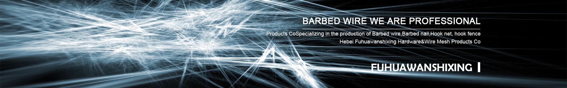 Hebei Fuhuawanshixing Hardware&Wire Mesh Products CoSpecializing in ...